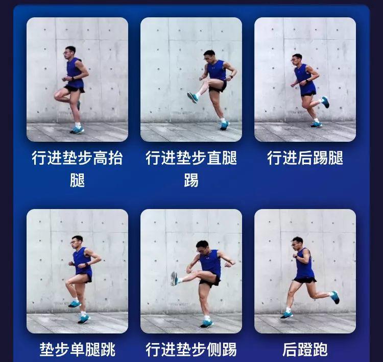 身为跑者,你需要跑步理论课吗?